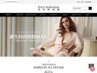 Eve\\\'s Temptation Today\\\'s Fast Coupon & Promo Codes