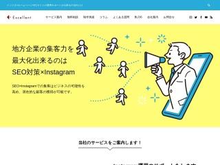 excellent.ne.jp用のスクリーンショット
