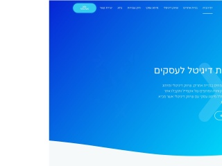 Screenshot for exile.co.il