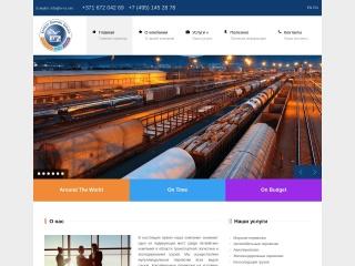 Vietnes express-shipping.lv ekrānuzņēmums