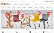 Промокод, купон МЕБЕЛЬ ДЛЯ ДОМА (Ezakaz.Ru)