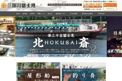 http://www.f-fujimi.co.jp