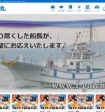 http://www.f-goichimaru.com/