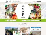http://www.f-koten.jp/