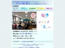 http://www.f-tsubasa.org/