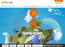 http://www.familykobo-co.jp/