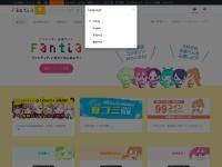 Fantia Fast Coupon & Promo Codes