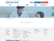 http://www.fathering.jp/sankyu/