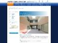福井商工会議所 ギャラリーのイメージ