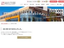 http://www.fcho.jp/childhp/patient04.html