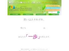 http://www.fda.jp/