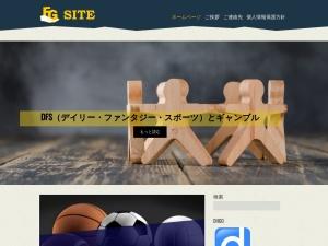 http://www.fg-site.net/archives/tag/3d%E3%83%97%E3%83%AA%E3%83%B3%E3%82%BF%E3%83%BC