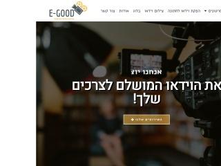 Screenshot for film-e-good.org.il