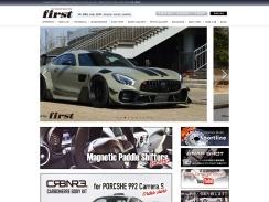 http://www.first-inp.co.jp/