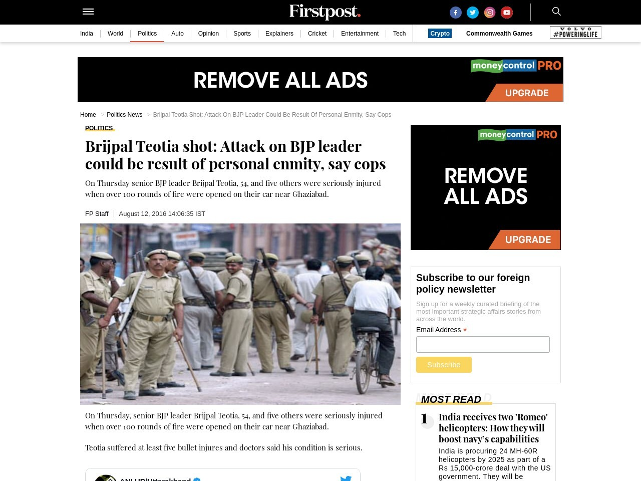 Brijpal Teotia shot: Attack on BJP leader could be result of personal enmity, say cops