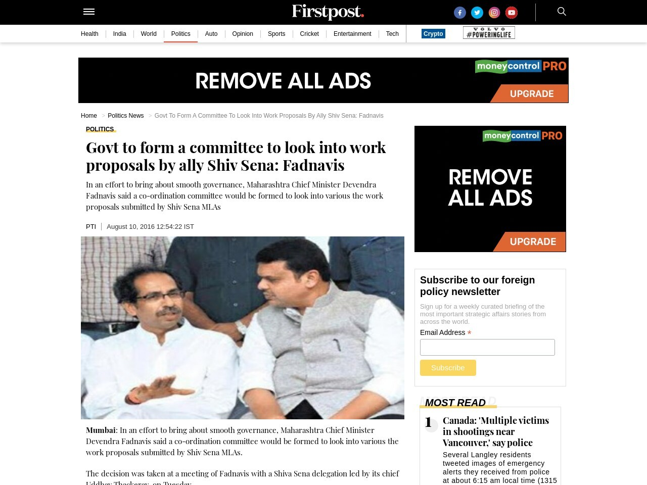 Govt to form a committee to look into work proposals by ally Shiv Sena: Fadnavis