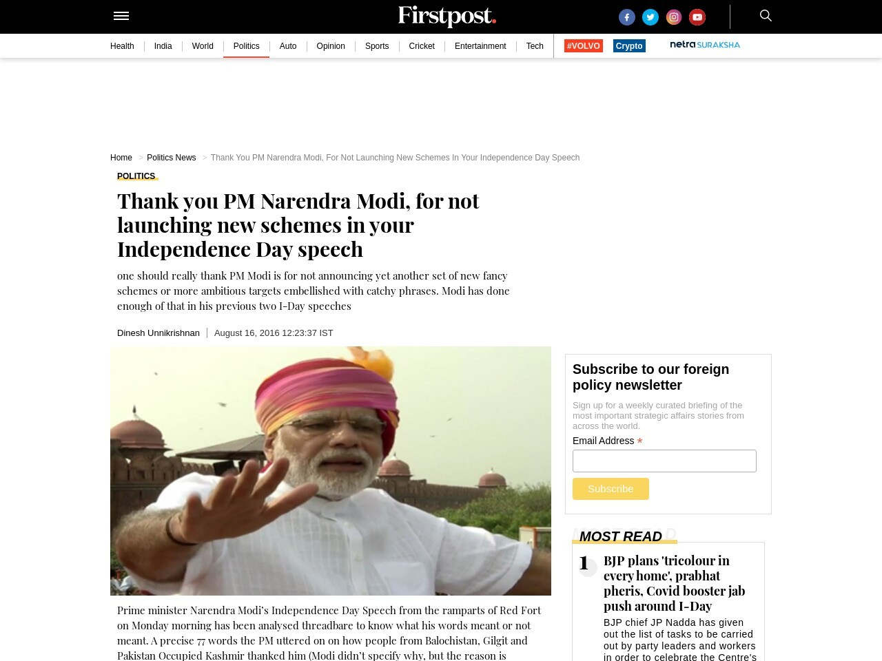 Thank you PM Narendra Modi, for not launching new schemes in your Independence Day speech