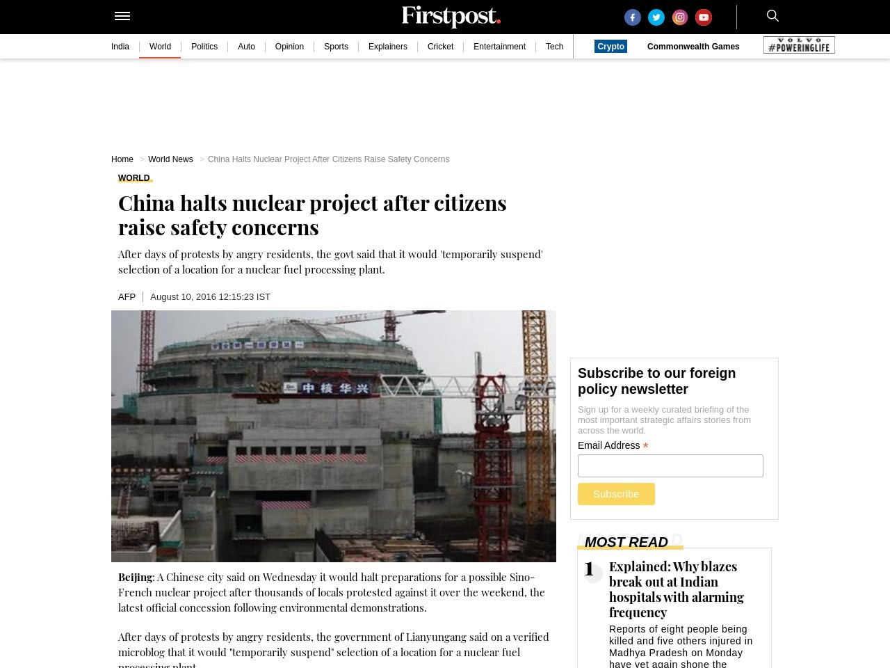China halts nuclear project after citizens raise safety concerns