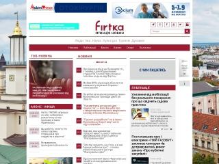 Знімок екрану для firtka.if.ua