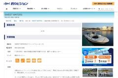 http://www.fishing-v.jp/choka/shop.php?s=11303