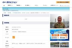 http://www.fishing-v.jp/choka/shop.php?s=154