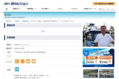 http://www.fishing-v.jp/choka/shop.php?s=1962