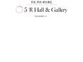 5/R Hall&Galleryのイメージ