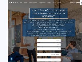 Screenshot for fix-man.co.il