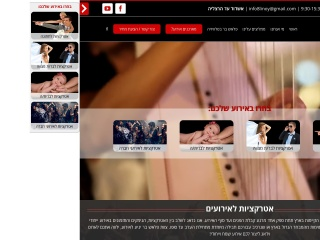 Screenshot for flashbar.co.il