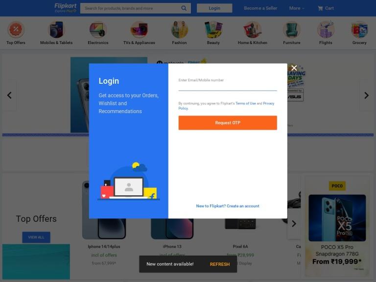 Flipkart Coupons screenshot