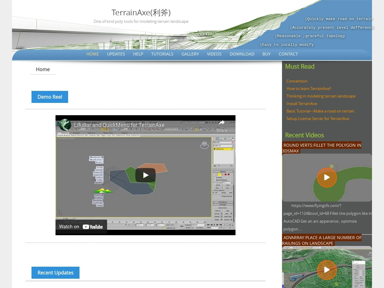 Exclusive TerrainAxeEx+License Server Coupon Sale