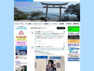fm764.jp用のスクリーンショット