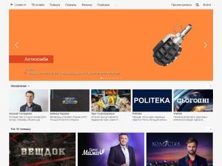 Знімок екрану для football-tv.com.ua