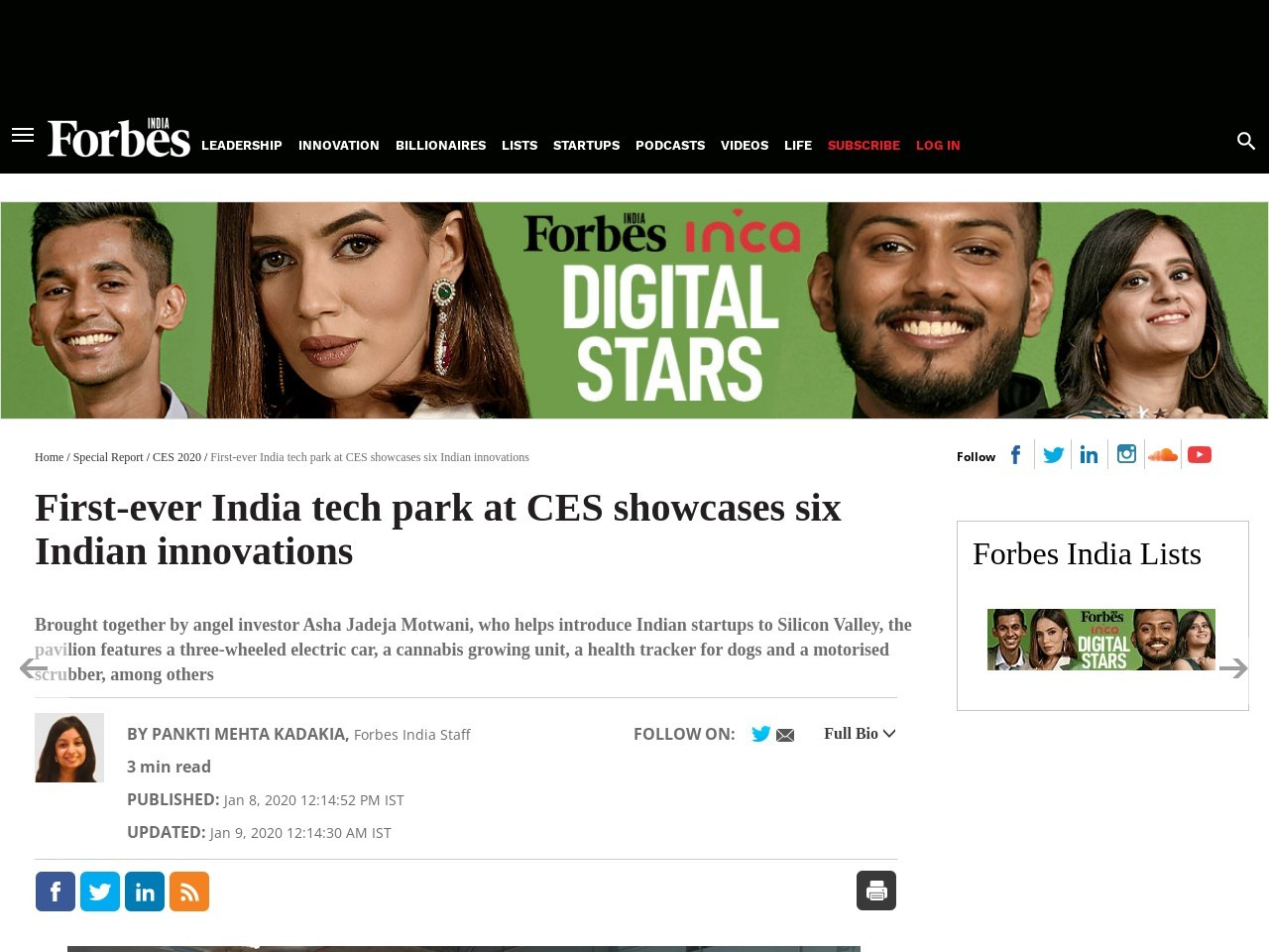 First-ever India tech park at CES showcases six Indian innovations