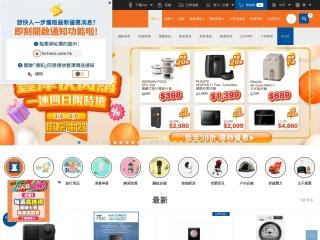 fortress.com.hk 的快照