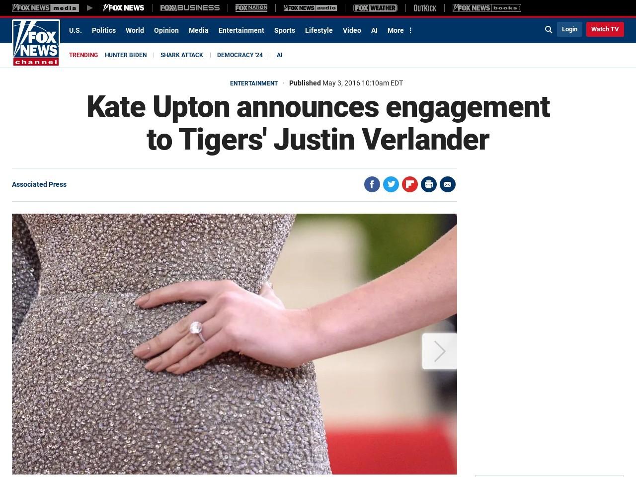 Kate Upton has huge news