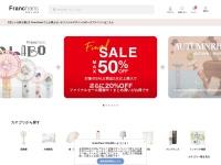 Francfranc(フランフラン) 公式サイト