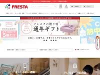 フレスタ 公式サイト