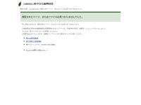 郷土の森 梅まつり|公益財団法人府中文化振興財団