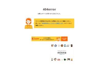 fujiblog.jp用のスクリーンショット
