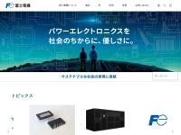 富士電機株式会社 公式サイト