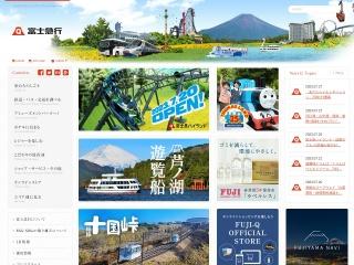 fujikyu.co.jp用のスクリーンショット
