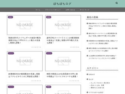 http://www.fujimakiryota.jp/index.php