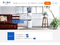 Fujinoyusui Net Coupon Codes & Discounts