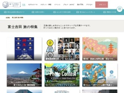 http://www.fujisanguide.com/forms/menutop/menutop.aspx?menu_id=1650
