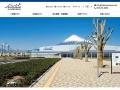 富士市産業交流展示場 ふじさんめっせのイメージ