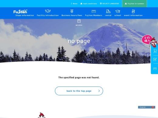 http://www.fujiten.net/pc/