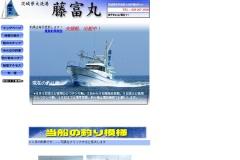 http://www.fujitomimaru.com