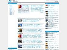 http://www.fukeiki.com/