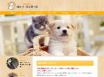 http://www.fukui-dogcat.com/
